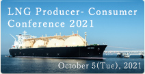 LNG Producer-Consumer Conference